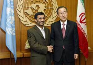 Ban Ki-moon, present Secretary General of United Nation.