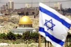 jerusalem_israel_flag