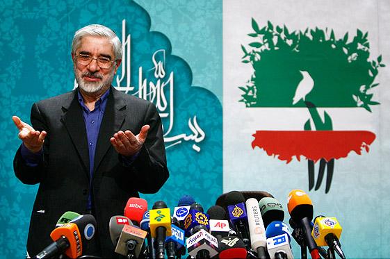 Iranian politician Mir-Hossein