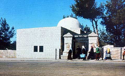 Rachels tomb in Bethlehem