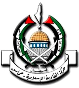 In the logo of Hamas there is no Israel. Only a map of an Islamic Palestine