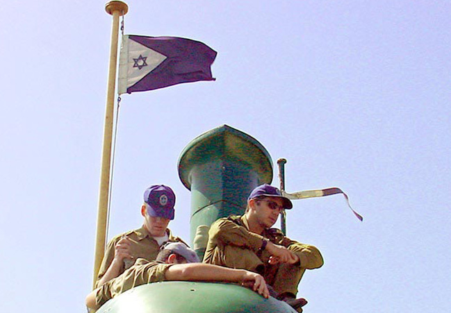 An Israeli submarine crew, protecting the waters around Eretz Israel.
