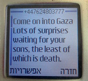 Islam has already used SMS to target IDF-soldiers. The IDF`s reply is to use SMS to protect civilians against incomming rockets