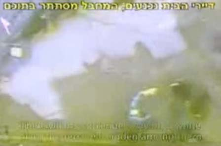 IDF video from Operation Cast Lead in Gaza