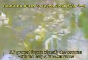 IDF video clip from Operation Cast Lead in Gaza