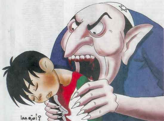 A Jew eating an Arab Palestinian child. Published in several Arab newspapers