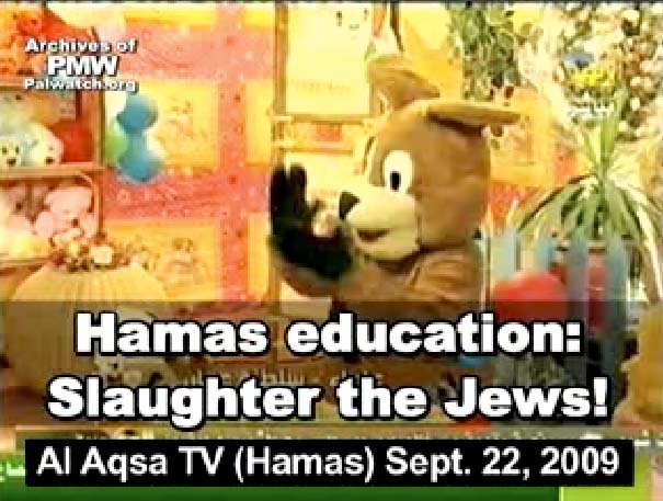 There is no difference between the education of Hamas and Nazi-Germany.