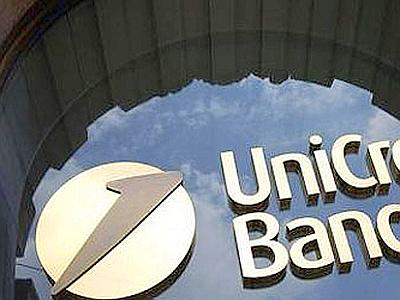 UniCredit Bank in Rome has the Vatican as its largest account holder.