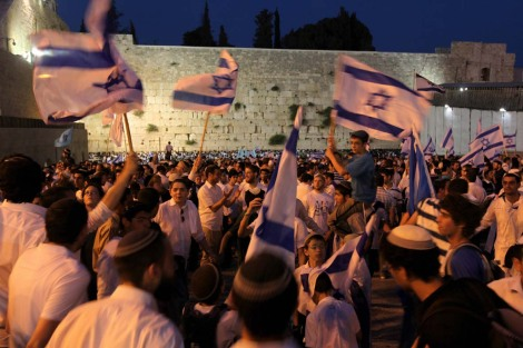 Young Israelis celebrate a united Jerusalem. The free World should rejoice with them.