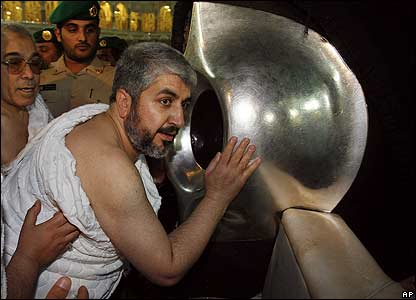 Will kissing this stone in Mecca wash away the sins of Khaled Mashaal?