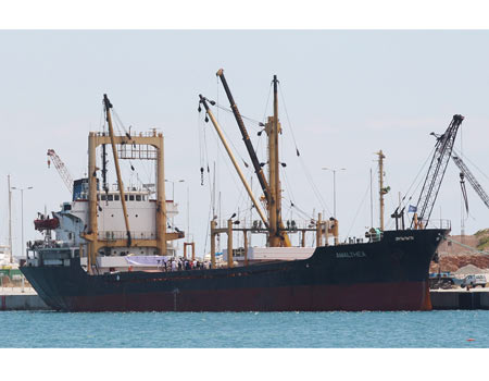 "Libya wants to ship ""aid"" to Hamas in Gaza, that do not have a sea port."