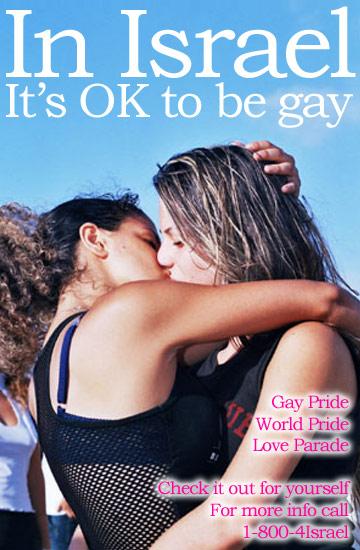 lesbian israel