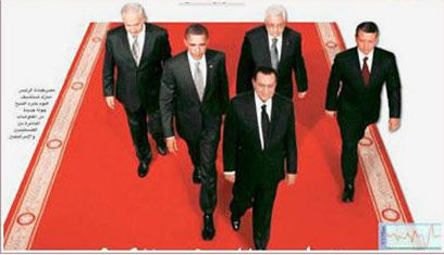 This manipulated picture shows Egyptian President taking the lead in World matters.