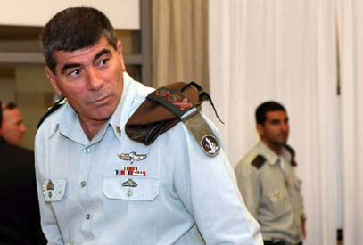 Israeli top commander Gabi