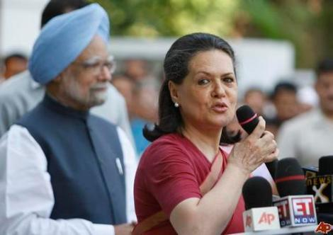 Indian Congress party leader Sonia Gandhi and Prime Minister Manmohan Singh is responible for the biggest looting of poor people in the history of the World.