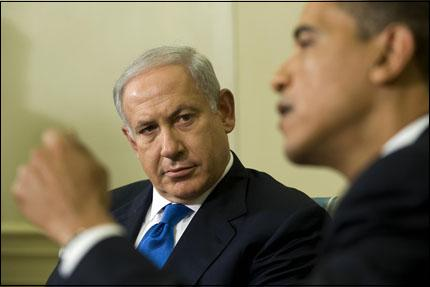 Benjamin Netanyhau did receive a letter form Obama, claims the White House. But the message from Obama is still made known.