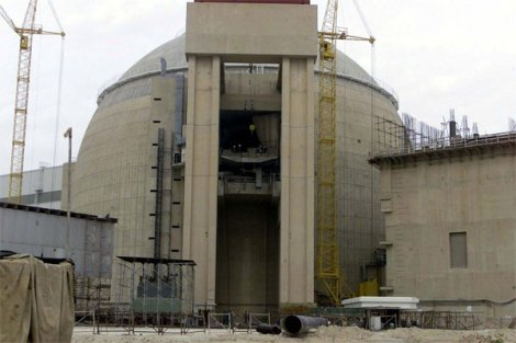 Irans nuclear plant Bushehr migt have caught a visus from Israel.