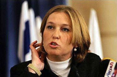 Tzipi Livni does not know Jesus the Messiah, but He loves her.