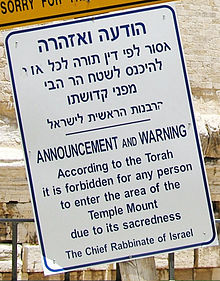 A clear warning about a site cleansed for Jews.
