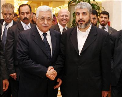 Two Arab terrorists join hands. Their goal is the destruction of Israel.