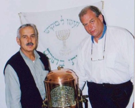 Gersom Solomon (left) wants the Pope to return what the Romans stole from Jerusalem in 70 A.D.