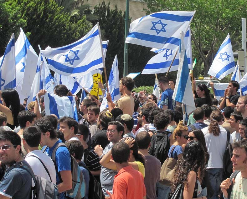 Risultati immagini per israel people