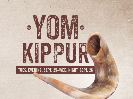 Greetings to all Jews on Yum Kippur 2012.