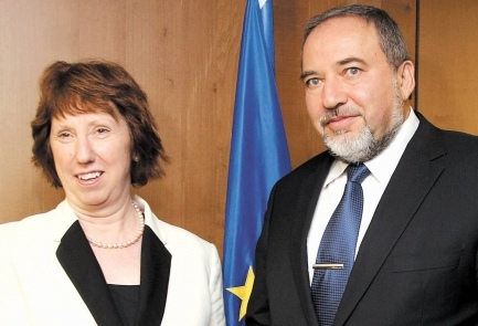 EU Foreign policy maker Cathrine Ashton and Israel's FM Avigdor Lieberman.