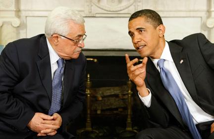 President Obama entertain and supply Holocaust denier Abu Mazen.