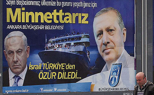 Erdogan makes Netanuhay a public laughing stock in the streets of Ankara.