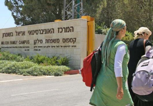 The US President can not accept that Jewish settlers have got their own University.