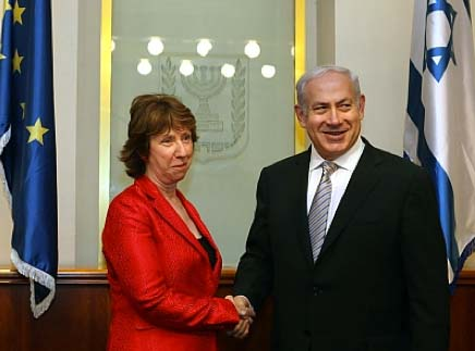 The relationship between Cathrine Aston and Benamin Netanyahu could have been better.