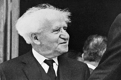 "David Ben Gurion knew that Nazis were going to follow the instructions of ""Main Kampf""."