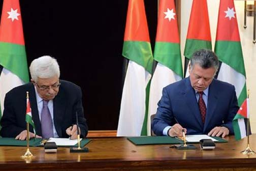 The head of PLO and the king of Jordan promise to reoccupy East Jerusalem.