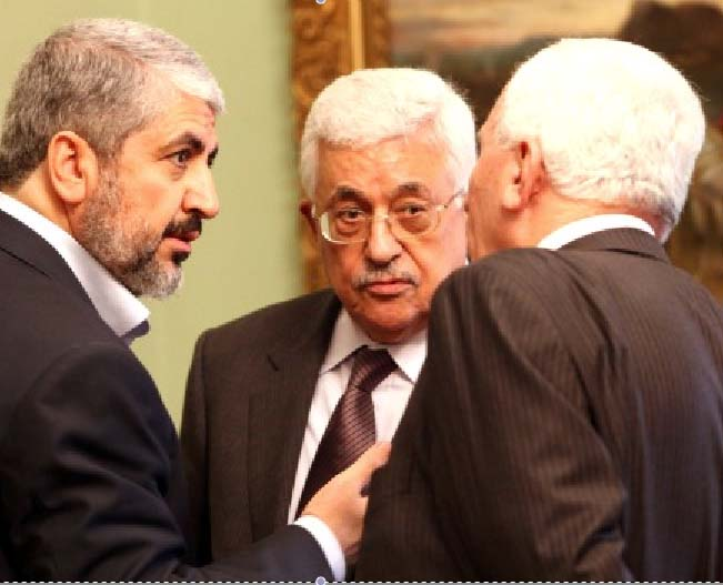 Hamas and the PLO will eventually be able to sort out their differences, and unite in a bid to destroy Israel.