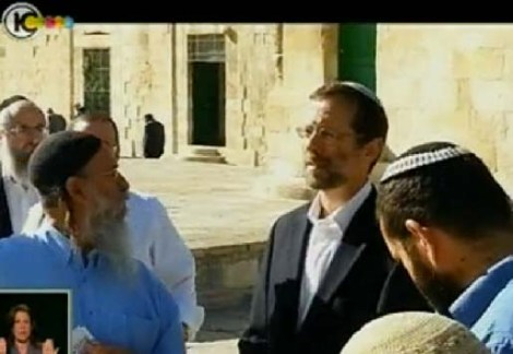MK pray to the God of Israel on the Temple Mount, not permitted by the Prime Minister of Israel.