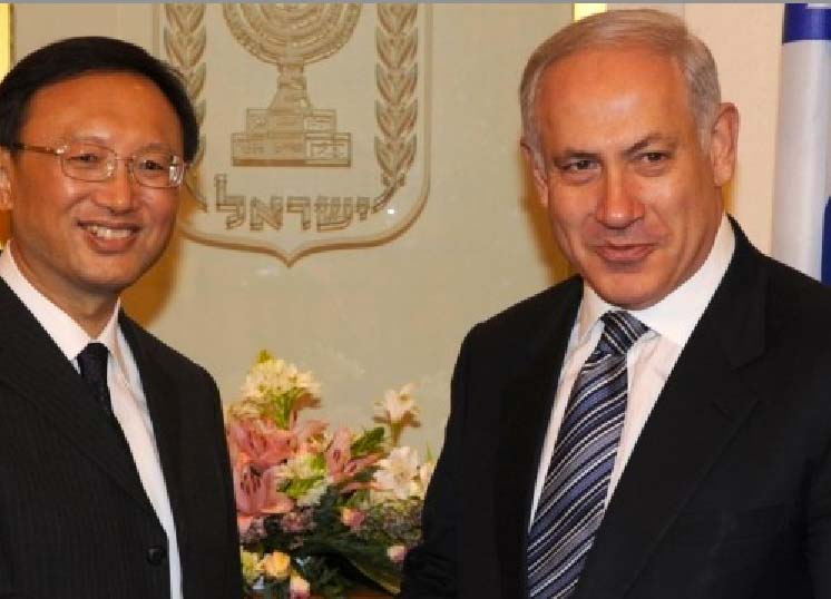 China's Foreign Minister Yang Jiechi with Prime Minister Benjamin Netanyahu in Jerusalem in 2009