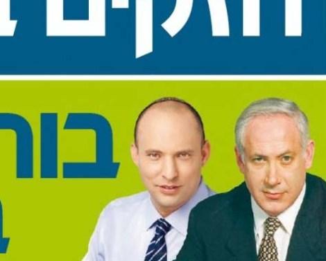 Naftali Bennet challenge Benjanin Netanyahu to make Samaria a proper part of Israel.