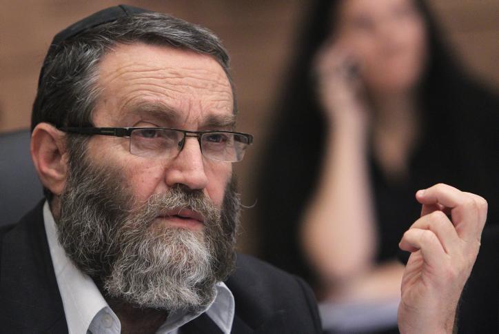Chairman of the Finance Committee, MK. Moshe Gafni.