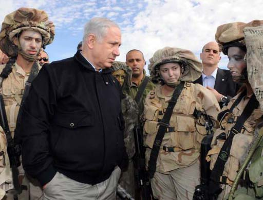 Netanyahu demand that the PLO must turn in their fire arms, to save the IDF from trouble.