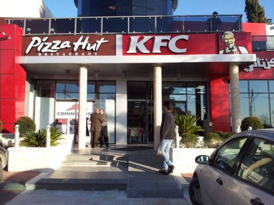 Islamic Jihad and the PLO can enjoy som American fried chicken in Ramallah.