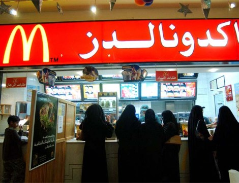 The Saudis can enjoy a burger, regardless of the crimes committed by the regime.