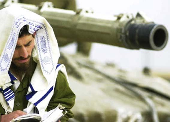 The Israeli army will not be able to defend Israel is Samaria is given back under Islamic occupation.