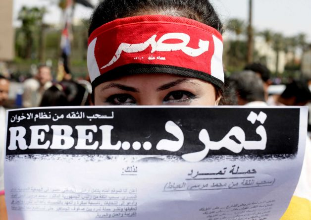 The left in Egypt is equally anti-Israel as the Islamic movement.