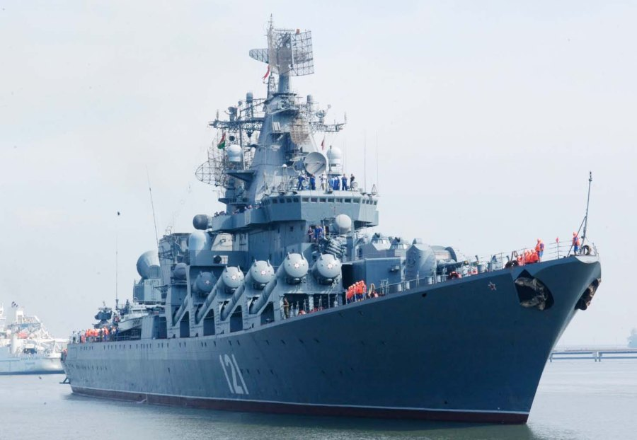 "Russia do not disclose what kind of missiles carried by their wer cruiser ""Moskva""."