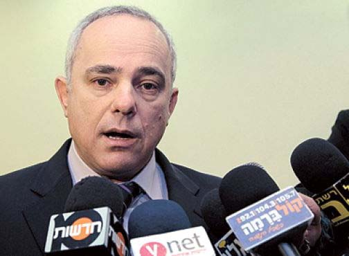 Former Israeli Minister of Finance Youval Steinitz see the ongoing betrayal of Israel.