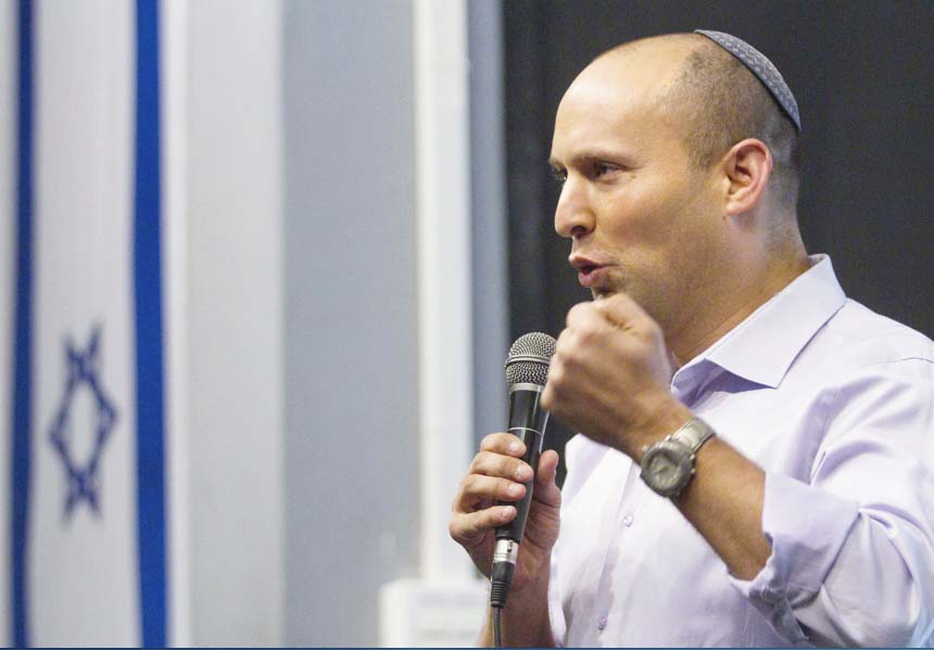 Naftali Bennet fight for the survival of the Jewish state, against Islamic terrorism.