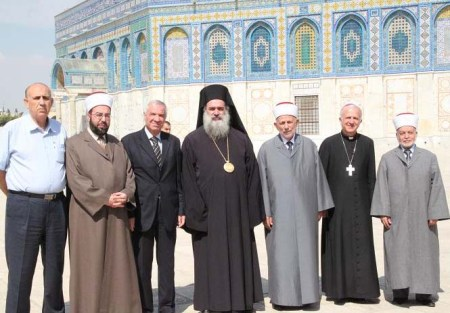 From a similar gathering of evil doers on the Temple Mount in 2012.