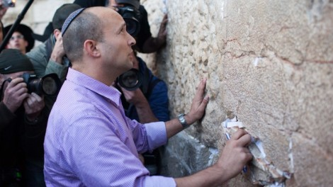 Naftali Bennet praying below the Temple Mount. Why not on top?