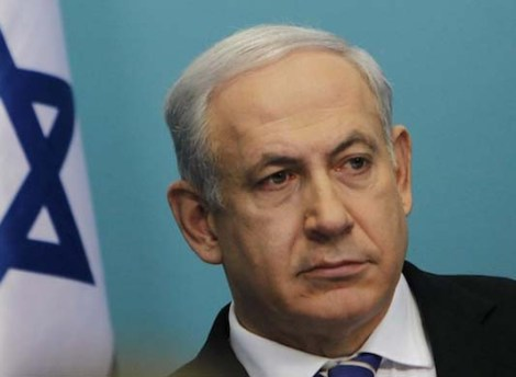 "Benjamin Netanyahu should decline any further financial ""aid"" from Obama."